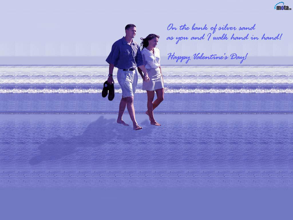 Фото открытки влюблённых пар