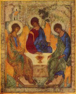 Таїнство святої трійці