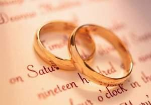 Як вибрати обручки   Весільний салон   Статті   Букет bc640aaa39a43